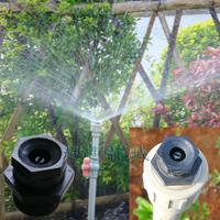 Fine mist plastic centrifuge parterre lawn sprinkler / automatic watering sprinkler / nozzle 2C10C094