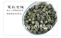 1000g Jasmine Pearl Tea, Fragrance Green Tea,Free Shipping