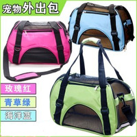 free shipping Pet folding dog bags portable bagpet bag dog accessories travel bag