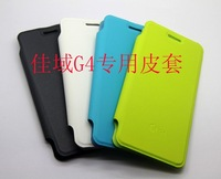 New hot sale for jiayu G4 cell mobile phone case leather cover g3 g2s g2 shockproof cover good quality accessories irems