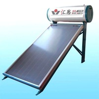 200 LPD solar water heater with imported blue titanium absorber solar collectors