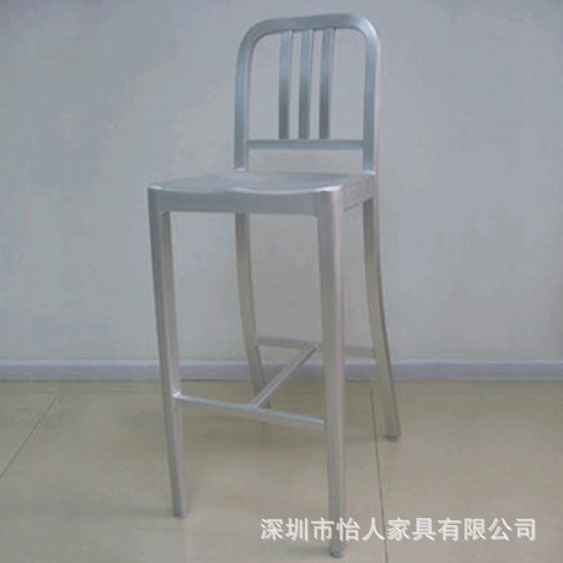 Navy Barstool Aluminum Table And Chair Bar Stool Aluminum Metal Bar Chairs Ou