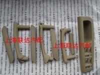 For Vw b5 door passat handle door armrest buckle mentored set 8 beige
