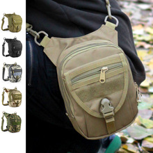 wholesale field bag