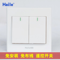 Sea joy ceiling light remote control switch time delay function wireless switch remote control 12v b202