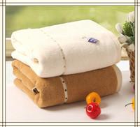 60 100% mention satin cotton brief bath towel