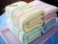 100% cotton bath towel yarn 100% cotton bath towel