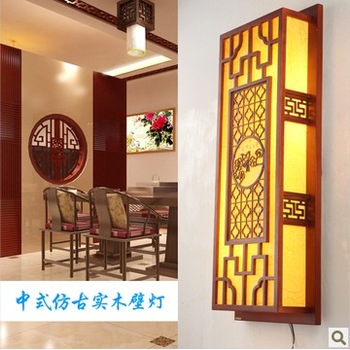 Dannie chinese style antique wall lamp classical wooden wall lamp sheepskin wall lights 5013