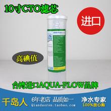 10 filter cartridge price