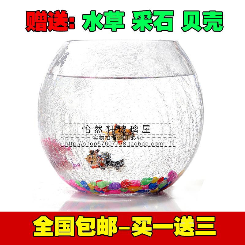 Online kopen Wholesale decoratieve glazen schalen en vazen uit China decoratieve glazen schalen