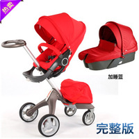 2013 Dsland baby stroller with carrycot baby donkey stroller for dolls 100% high quality better stokke xplory stroller red color