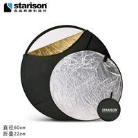 Photo Studio Accessories Photographic Equipment 60cm Silver Black White Gold Soft 5IN1 Reflectors Board  Belt Portable Bag