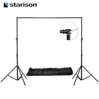 Portable 2.8 3m background cloth background paper coarse background frame portable bag