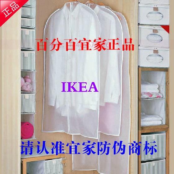 Suit dust cover clothes dust bags transparent clothing and dust cover storage bag clothes cover(China (Mainland))