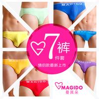 4 U convex design blue male modal triangle panties rainbow week pants