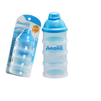 Amama  a1122 portable four  layers milk powder box milk cell