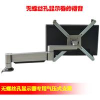 Monitor base general monitor wall mount holder wall desktop rotating