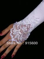 Classic bridal gloves,white