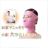Anti Wrinkle Full Face Slimming Cheek Mask Lift small V Face Line Slim Up Belt Strap pink color