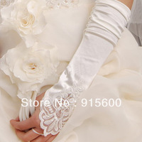 Classic bridal gloves, Ivory