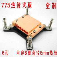 INTEL775 with plate heat pipe heat pipe copper block splint can be worn six 6mm diameter heat pipes