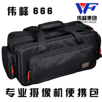 Weifeng 666 bag 666 150p 190p professional camera bag hd video camera bag camera bag