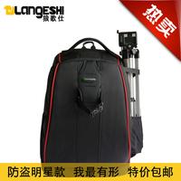 Anti-theft lgs-16 professional slr double-shoulder camera bag camera bag casual digital slr bag camera backpack