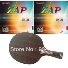 popular zap you