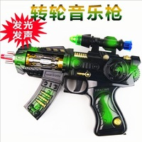 Boy toy electric toy gun luminous toy pistol vocalization punner music gun submachinegun
