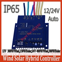 New Water Proof IP67 Wind Solar Hybrid Controller for street light,12V(max 300W wind+150W solar)/24V(400W wind +300W Solar)