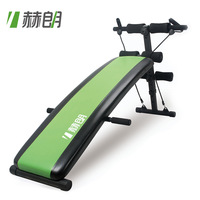 Sit-board sit-up board multifunctional ab board abdominal board fitness equipment