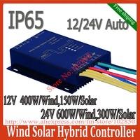 Free Shipping IP67 900W max  Wind Solar Hybrid System Street Light Controller,12V(400W wind+150W Solar) /24V(600W +300W solar)
