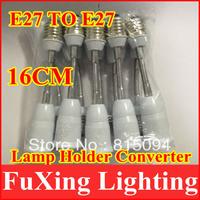 5pcs New lighting socket E27 To E27 Flexible 16cm Extend Base LED Light Adapter Converter Socket,free shipping