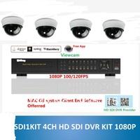 HD-SDI Dome Camera Full HD 1080P HD SDI DVR KIT 4CH without ir