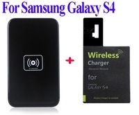 New Qi Wireless Charger Transmitter Charging Pad Mat Plate + Qi Wireless Charger Receiver for Samsung Galaxy S4 SIV i9500 i9505