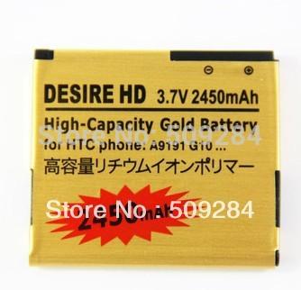 3.7V 2450 mAh High Capacity Gold Battery FOR HTC Desire HD G10 A9191(China (Mainland))