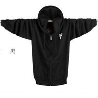 Free shipping 2013 autumn winter male pullover sweatshirt with a hood plus size fat loose sweatshirt men's hoodies xxxxl