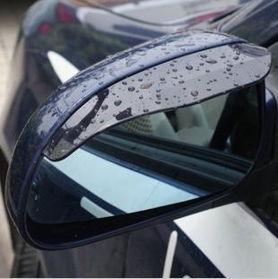 Free shipping Car Rain cover Car Rrain Shield Flexible Plastic Car Rearview Mirror Rain Visor Shade Guard