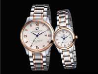Jewelry & Watch > Watches & Clocks > Wristwatches