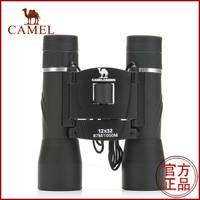 Camel outdoor folding hd telescope wyj wangyuanjing macrobinocular