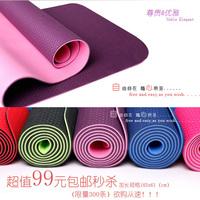 free shipping Natural eco-friendly 6mm tpe yoga mat yoga mat slip-resistant thickening yoga mat