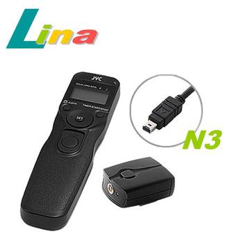 JYC JY710-N3 Wireless Timer Remote Controller Shutter Release For Nikon D90 D5000 D7000 D3100 D5100