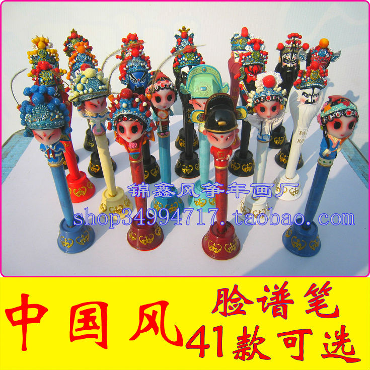 2015 Sale Real Army Green Sky Blue Orange Globe Gadgets free Shipping Peking Opera Pen Chinese Style Unique Crafts Gifts Abroad(China (Mainland))