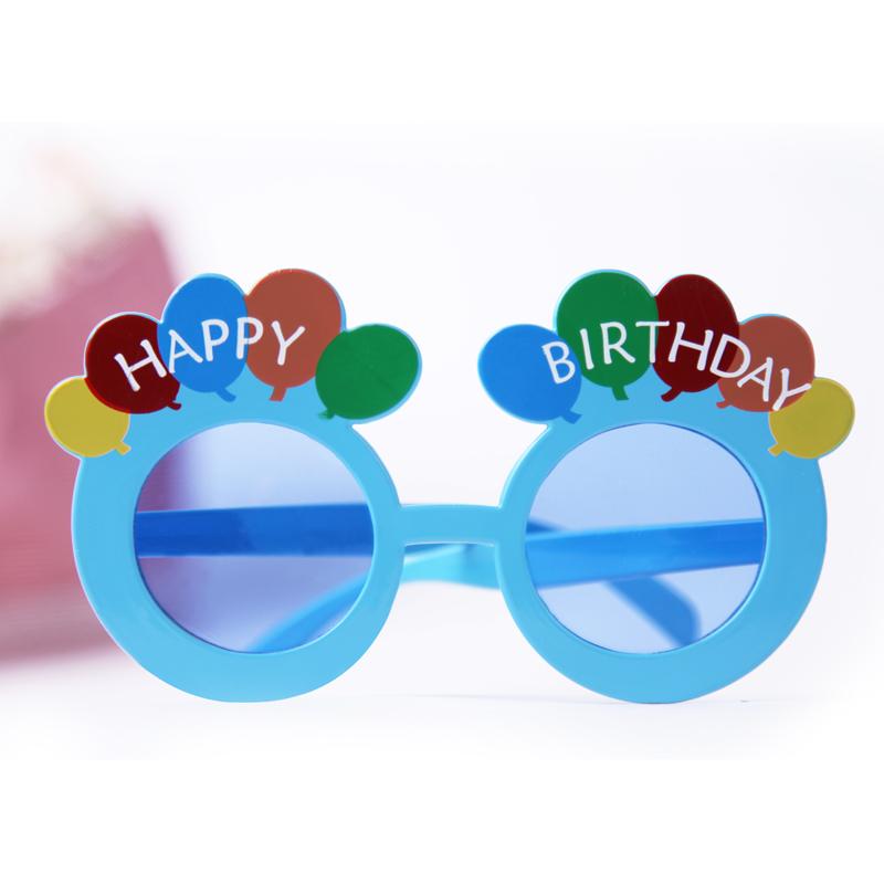 Реквизиты на день рождения