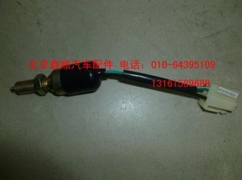 Hafei zhongyi brake light switch