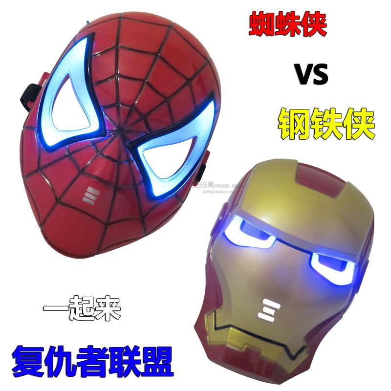 Iron Man Cartoon Face Iron Man Child Cartoon Toy