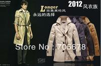 Hot sale free shipping  slim medium-long  casual large lapel outerwear black brown khaki grey M L XL XXL