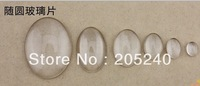 Free shipping! very hot and kawaii clear glass cabochon glass tiles for settings 100pcs