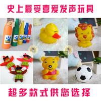 - pet quality vocalization toys dog toy dog chews odontoprisis rubber toy series