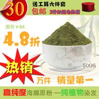 free shipping Henna powder pure plant hair flowers henna hair dye 500g